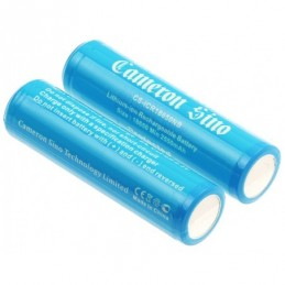 2x akumulator 18650 2600mAh...